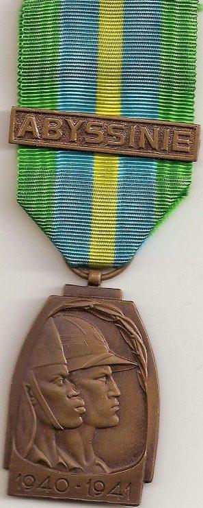 Аверс и реверс медали в память Эфиопской кампании.