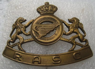 Знаки службы логистики Королевских ВС Бельгии.