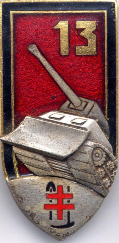 Аверс и реверс знака 13-го инженерного полка.