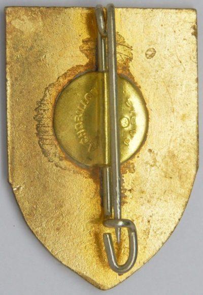 Аверс и реверс знака 36-го пехотного полка.
