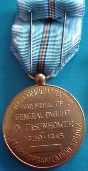Аверс и реверс Памятной военной медали «Генерал Эйзенхауэр».