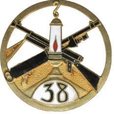 Знаки 38-го пехотного полка.
