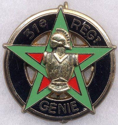 Аверс и реверс знака 31-го инженерного полка.