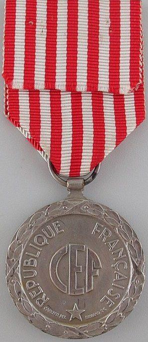 Аверс и реверс медали итальянской кампании 1943-1944.