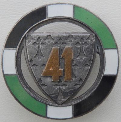 Знаки 41-го пехотного полка.