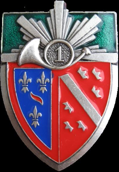 Знак 1-го егерского полка.