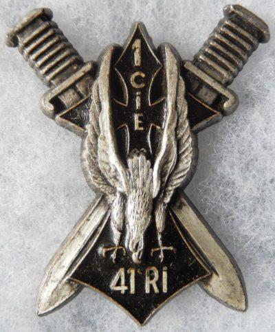 Аверс и реверс знака 1-ой роты 41-го пехотного полка.