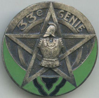 Знак 33-го инженерного полка.