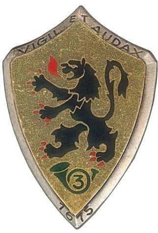 Знак 3-го егерского полка.