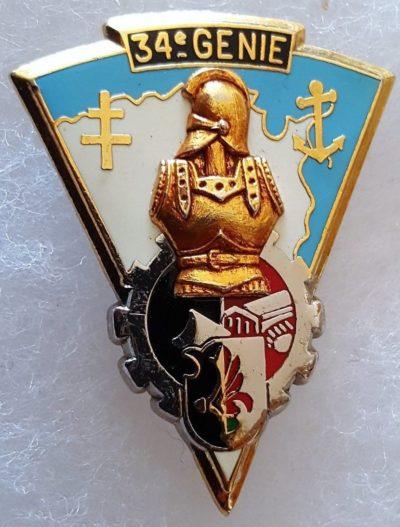 Аверс и реверс знака 34-го инженерного полка.