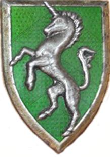 Знак 5-го егерского полка.