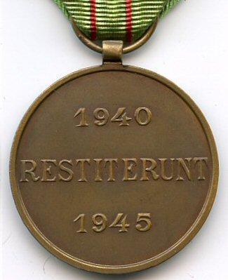 Аверс и реверс медали гражданского Сопротивления.