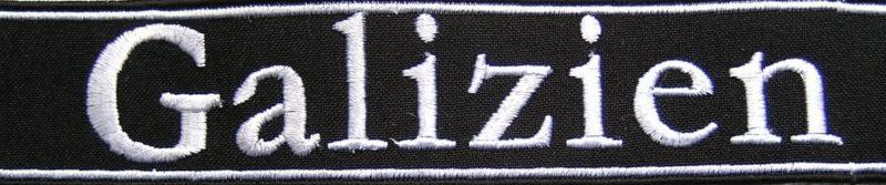 Манжетная лента 14-й гренадерской дивизии СС «Galizien».