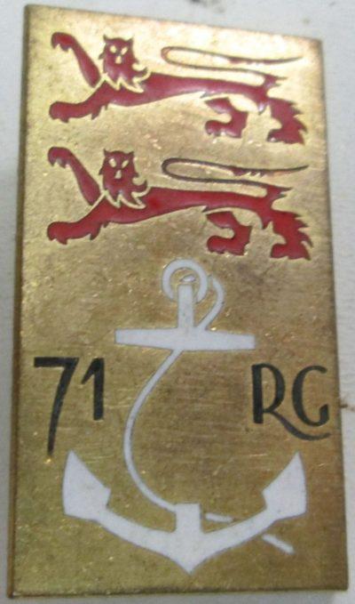 Знаки 71-го инженерного полка.