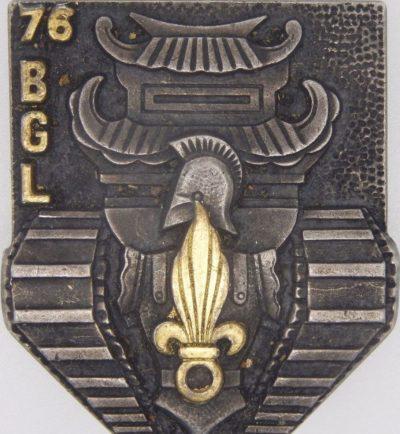 Аверс и реверс знака 76 инженерного батальона иностранного легиона.