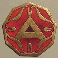 Знак 4-го стрелкового батальона.