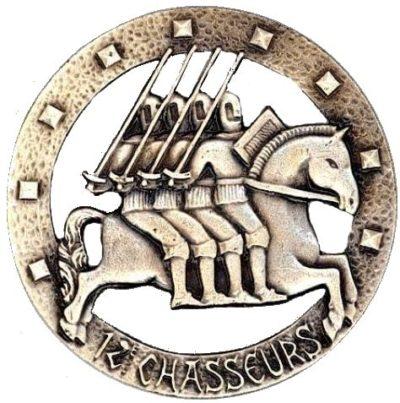 Знак 12-го егерского полка.