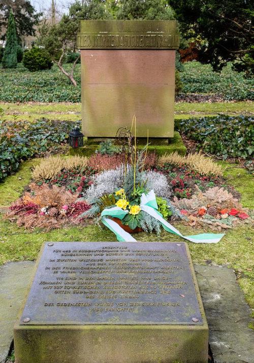 г. Фридрихсхафен. Памятники советским воинам, погибшим в районе Боденского озера и 432 советских подневольным работникам, погибшим в 1941-1945 годах.