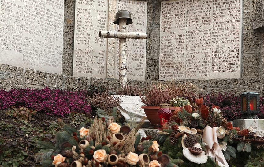 г. Ангер. Мемориал павшим немецким солдатам во время Второй мировой войны.
