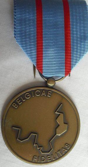 Медаль «За сопротивления на аннексированных территориях» для лиц, которые покинули регион или были высланными.