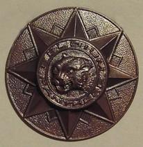 Знак 13-го стрелкового батальона.