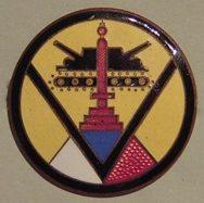 Знак 17-го стрелкового батальона.