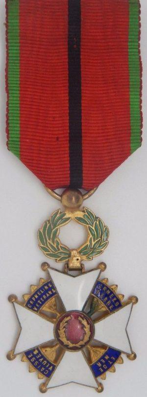 Медаль Национальной федерации вдов и сирот ветеранов войн.