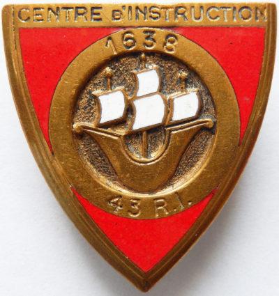 Знаки учебного центра 43-го пехотного полка.
