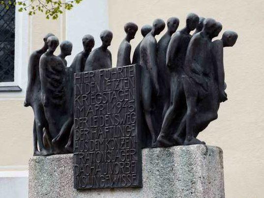 г. Бад-Тёльц. Памятник «Маршу смерти».