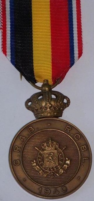 Медаль центра набора рекрутов.