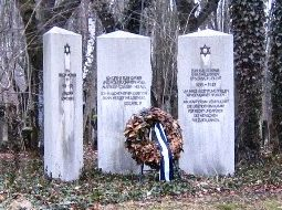 г. Байройт. Памятник еврейским жителям, угнанным в концлагеря и депортированным.
