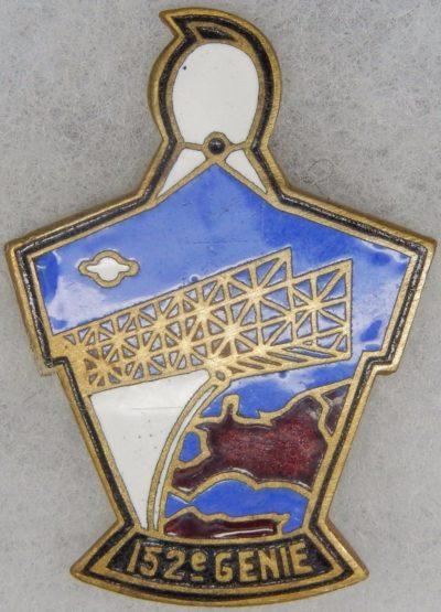 Аверс и реверс знака 152-го инженерного полка.