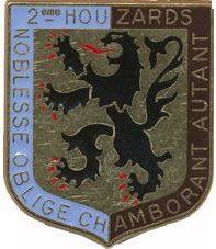 Знак 2-го гусарского полка.