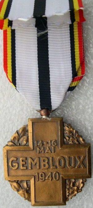 Аверс и реверс медали в память битвы при Жамблу.