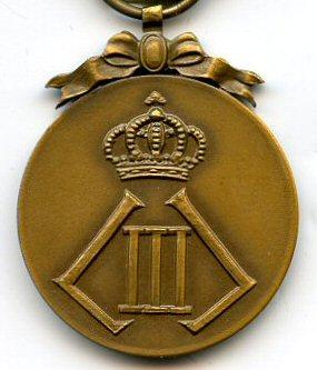 Аверс и реверс Морской медали 1940-1945.