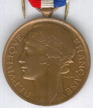 Бронзовая медаль авиации.