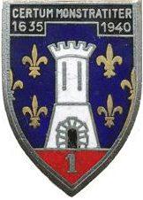 Знак 1-го полка кирасиров.