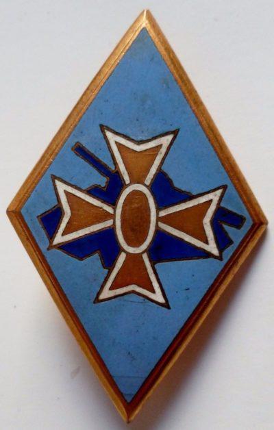 Знаки 1-й бронетанковой дивизии.
