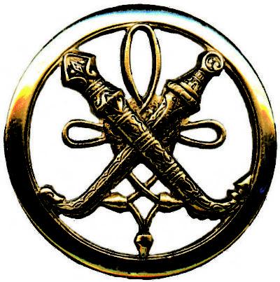 Знак мусульманского Африканского полка.