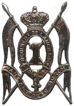 Знак 1-го уланского танкового полка.