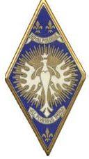 Знак 5-го полка кирасиров.
