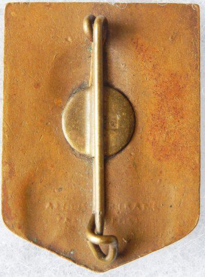 Знаки 46-го пехотного полка.