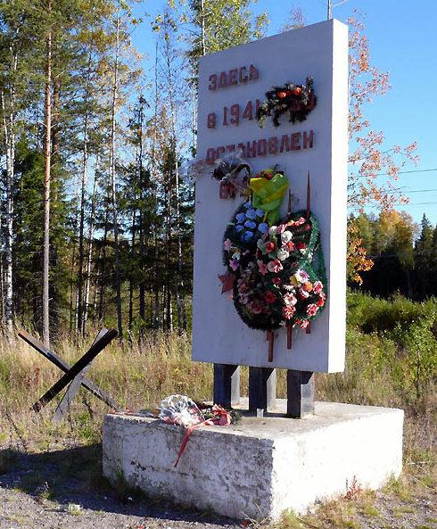Подпорожский р-н. Памятный знак рубежа обороны у моста через р. Яндебу.