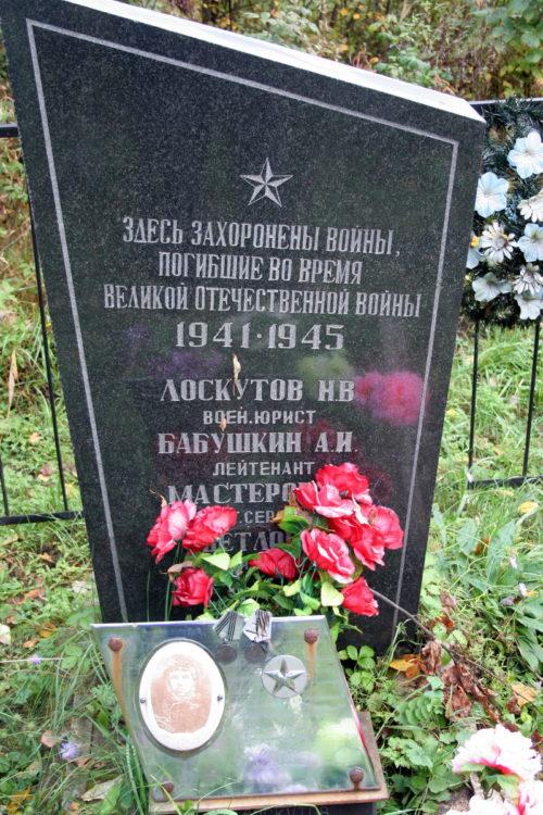 д. Великий Двор Подпорожского р-на. Памятник на кладбище, установленный на братской могиле, в которой захоронено 4 советских воина.