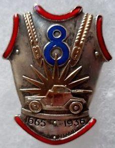 Знак 8-го полка кирасиров.