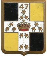 Знак 47-го пехотного полка.