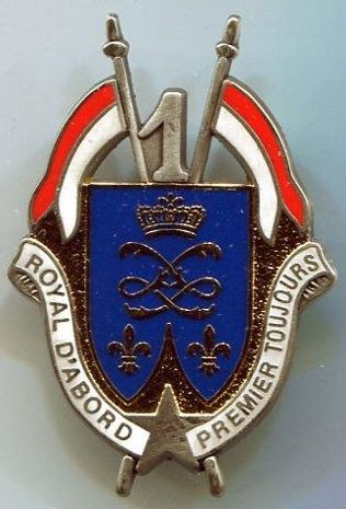 Знак 1-го полка драгунов.