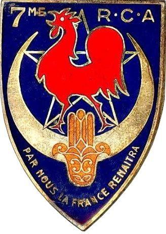 Знак 7-го Африканского егерского полка.