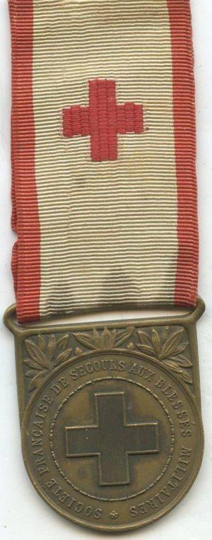 Аверс и реверс бронзового знака признания SSBM Французского общества помощи раненым военным.