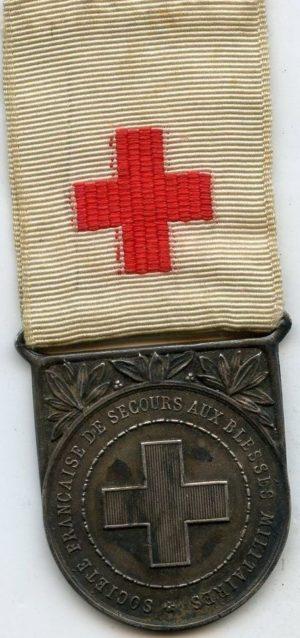 Аверс и реверс серебряного знака признания SSBM Французского общества помощи раненым военным.